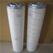 现货HC9800FDN4Z颇尔液压油滤芯一手货源