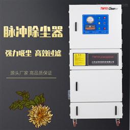 工业_小型吸尘器