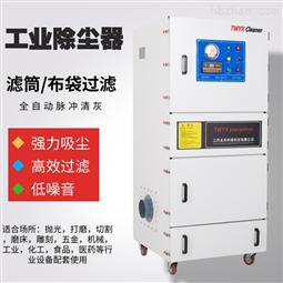 优质工业吸尘器