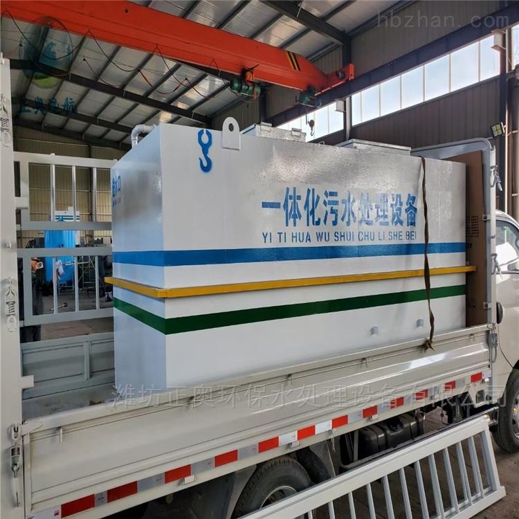 西安卫生院污水处理设备-正奥远航