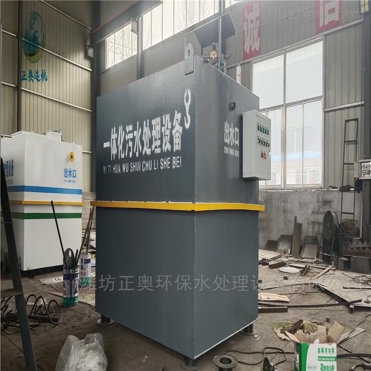 齐齐哈尔卫生院污水处理设备-碳钢防腐