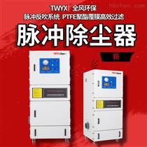 工業高效吸塵器