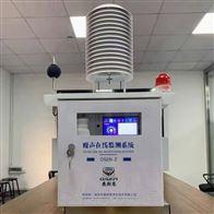 小区公园噪声环境超标自动监测系