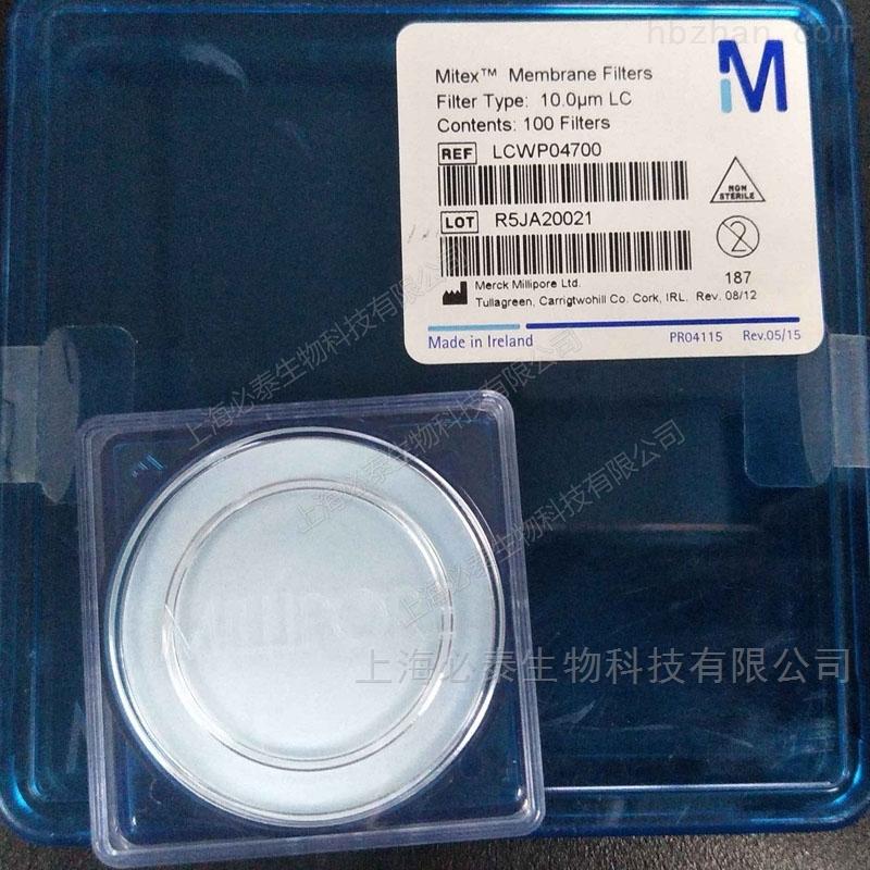 Millipore疏水10um PTFE膜LCWP04700