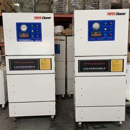 3000瓦工业吸尘器
