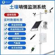 JD-LORA无线多点土壤墒情监测系统