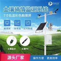 JD-LORA农业部土壤墒情监测系统