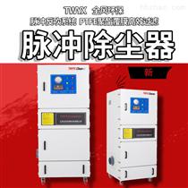 防爆大功率工業吸塵器