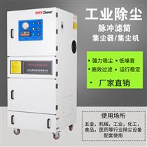医药行业工业吸尘器