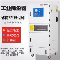 工业用可移动吸尘器