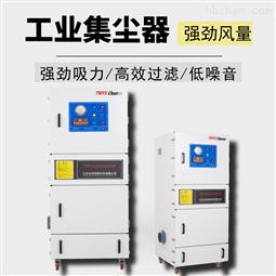 设备配套用工业吸尘器