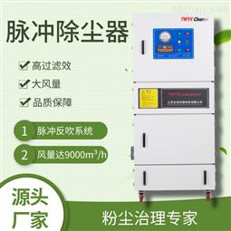 环境工程用工业吸尘器