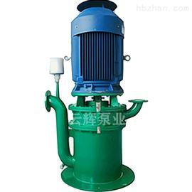 WFB多级型无密封立式自吸泵