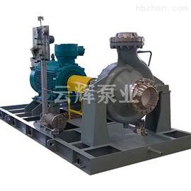 ZF石油化工流程泵