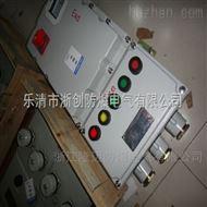 防爆液位控制箱供应