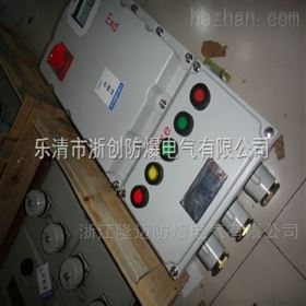 防爆液位控制箱设备