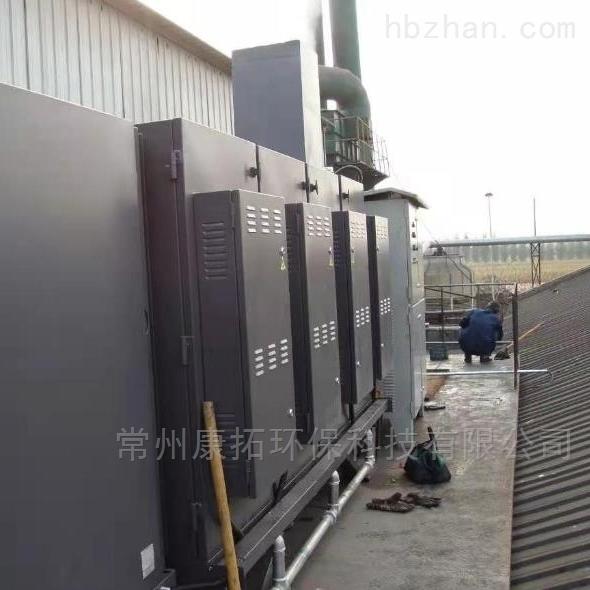 工业有机环保废气处理设备
