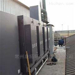 KT工业有机环保废气处理设备