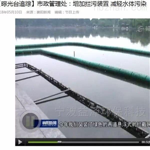 水源地保护围栏浮筒热卖