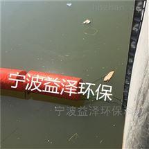 公园船只警示浮筒