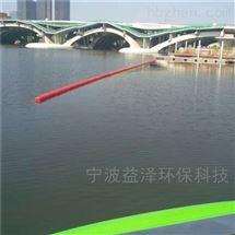 河道拦污水面拦垃圾网浮体