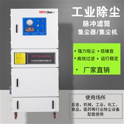 大功率工业吸尘器生产商