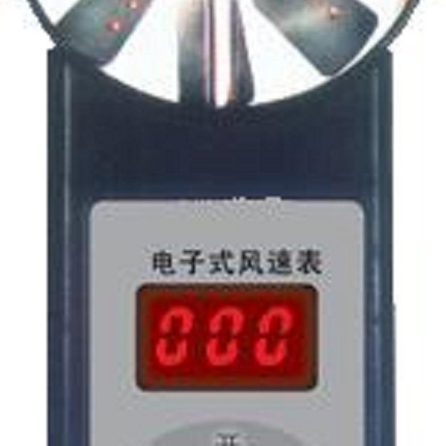 电子式风速表BYC-FC-CFD-25