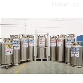 160MP手套箱液氮罐