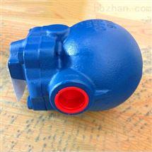 杠杆浮球式疏水阀