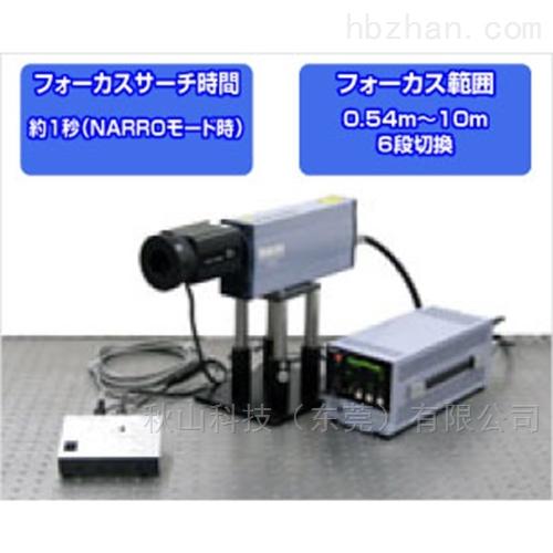 日本iwatsu自动对焦激光多普勒振动计