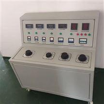 成套综合高低压开关柜通电试验台