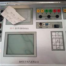 断路器机械特性测试仪厂家