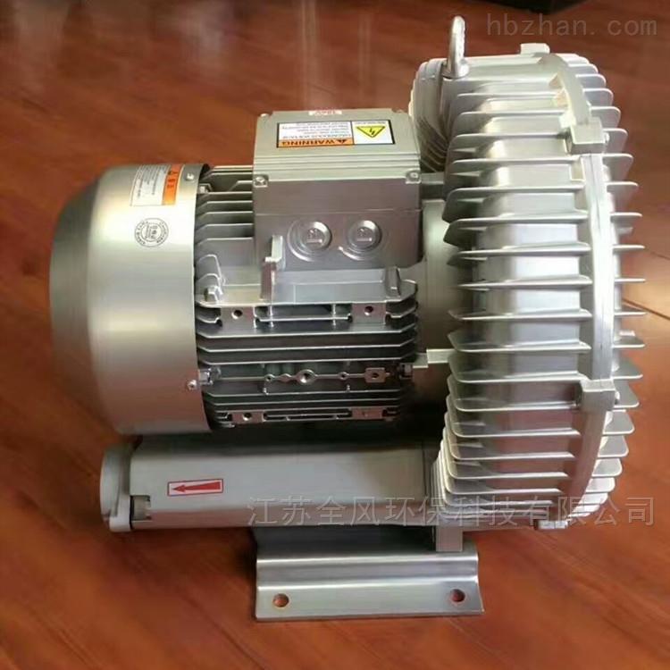 干燥机漩涡气泵热风烘干高压鼓风机