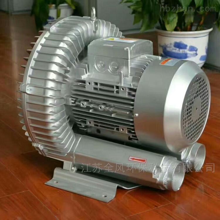 高压旋涡气泵/风机厂家