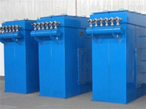 布袋除尘器 欢迎洽谈结构优化质量保证