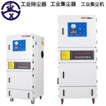 数控机床弹簧工业集尘器/集尘机