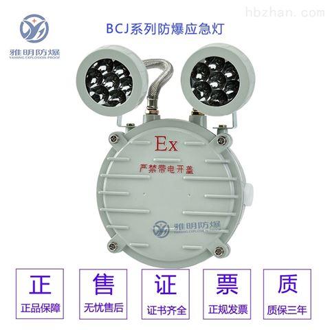 AC220V3W单面防爆安全出口标志灯