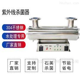 GR-UVC-600高效过流式紫外线消毒器