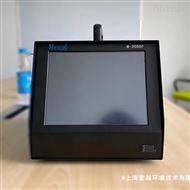 便携式tvoc检测仪 FID原理