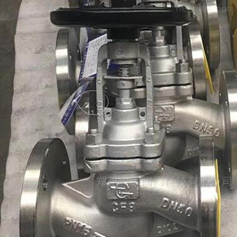 WJ41W-16P不锈钢波纹管截止阀