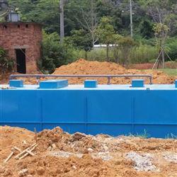 小型乡镇地埋式一体化污水处理设备