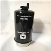 供应RE541925强鹿燃油滤芯美观耐用
