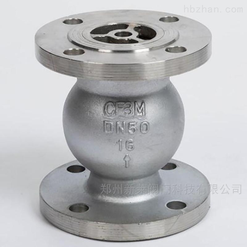 HC41X-16P不锈钢消声止回阀