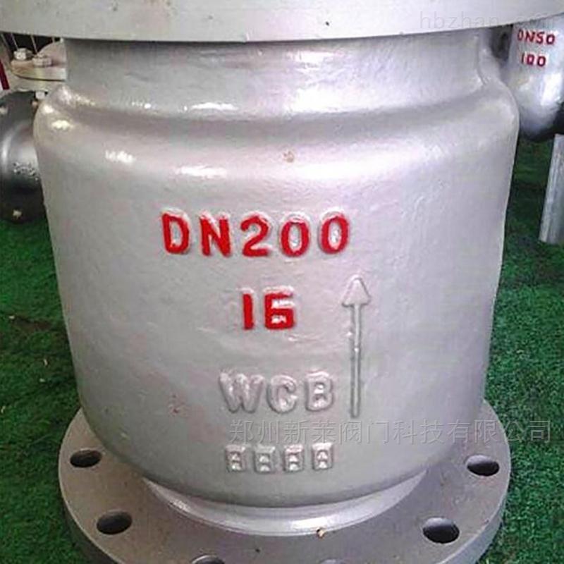 H42H-16C铸钢立式止回阀