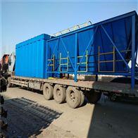DMC-380脉冲袋式除尘器