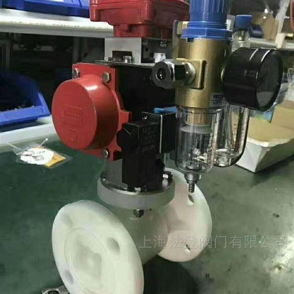 化工耐腐蚀气动塑料球阀 PP气动两通球阀