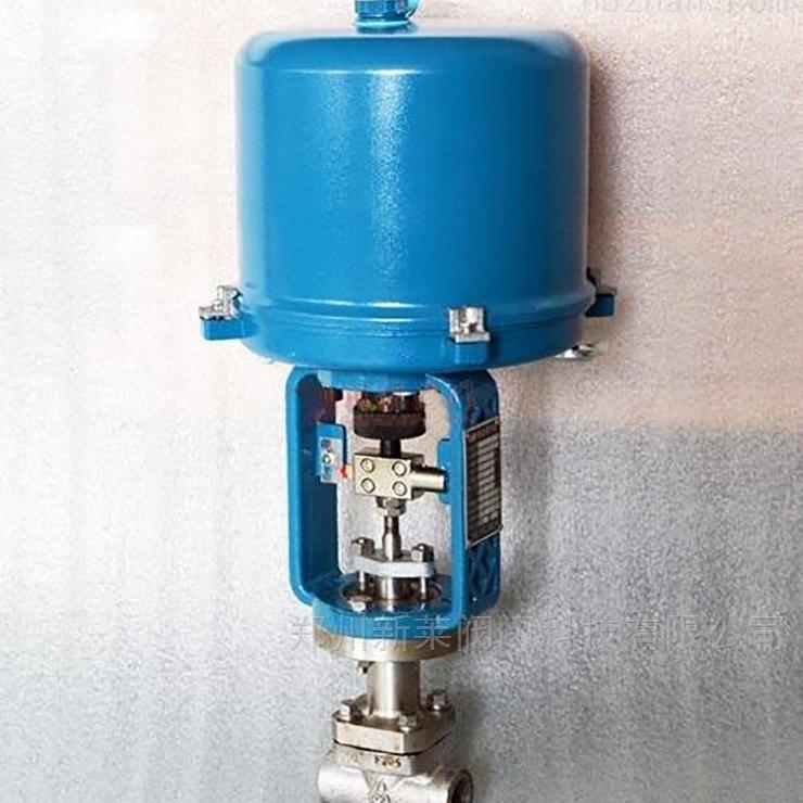 ZDLW-16P电动小流量调节阀