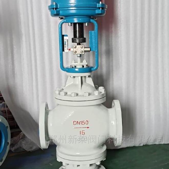 ZDL-16C铸钢电动三通调节阀