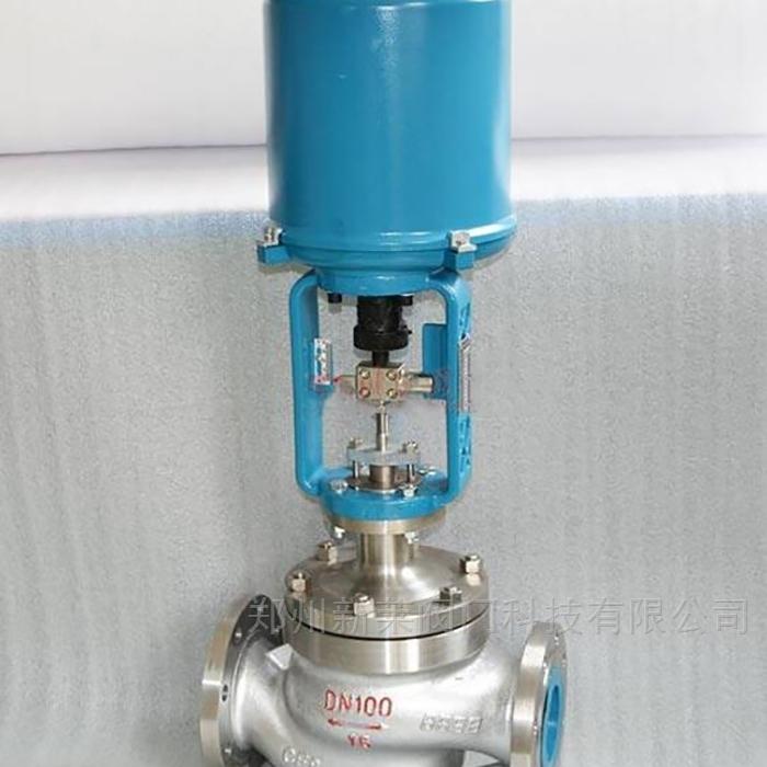 ZDLM-16P电动不锈钢套筒调节阀