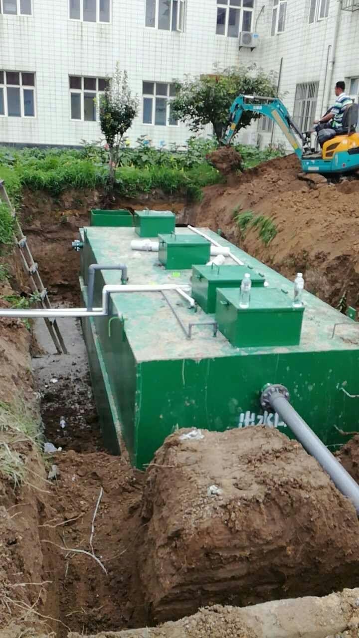 芬顿微电解反应器实验室废水设备厂家